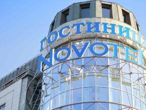 莫斯科中心諾富特酒店(Novotel Moscow Centre)