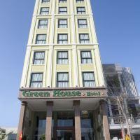綠色之家酒店酒店預訂