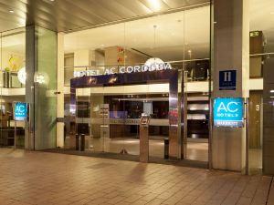 科爾多瓦萬豪AC酒店(AC Hotel Córdoba by Marriott)
