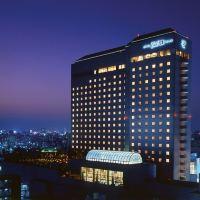 東方21世紀酒店-大倉酒店集團酒店預訂