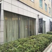 Villa Fontaine東京大手町酒店酒店預訂