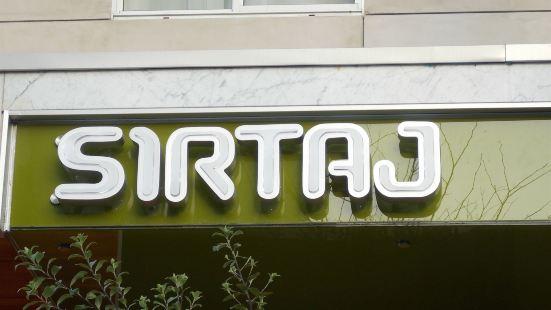 希爾塔吉酒店