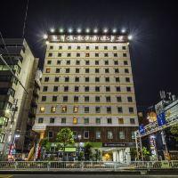 上野公園光芒酒店酒店預訂