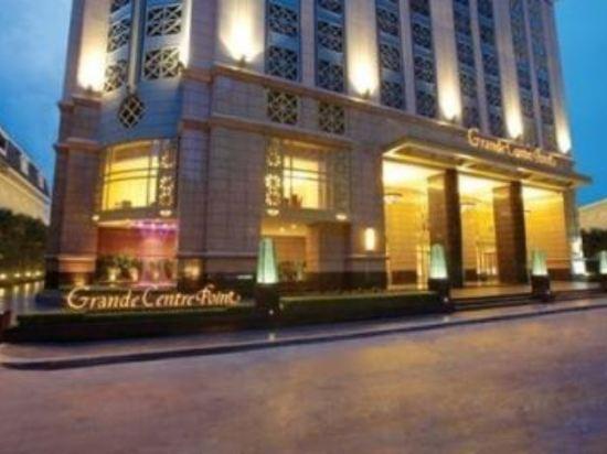 曼谷拉查丹利中心酒店(Grande Centre Point Ratchadamri Bangkok)外觀