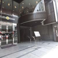 京都四條微笑酒店酒店預訂