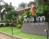 阿里婭清萊旅館