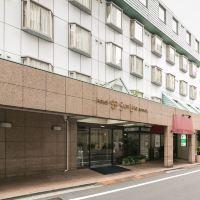 新宿新麗飯店酒店預訂
