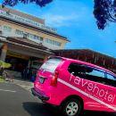 萬隆布拉加飛舞酒店(Favehotel Braga Bandung)