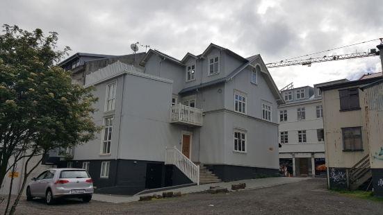 Luna Apartments Laugavegur 37
