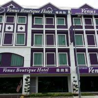 馬六甲維納斯精品酒店酒店預訂