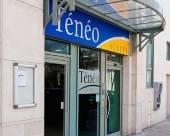 波爾多聖讓特尼奧公寓式酒店