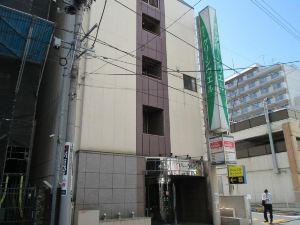 宮城綠好酒店(Hotel Green Well  Miyagi)