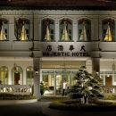馬六甲大華酒店