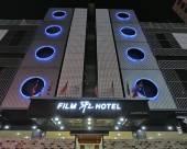 首爾菲爾姆37.2酒店