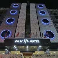 菲爾姆37.2酒店酒店預訂