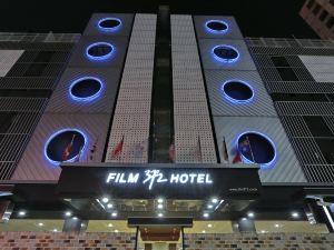 菲爾姆37.2酒店(Film 37.2)