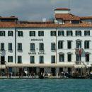 威尼斯摩納哥大運河酒店