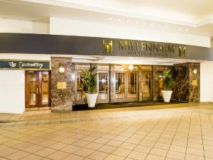 倫敦肯辛頓千禧國際格洛斯特酒店