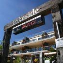 湖畔公寓(Lakeside Apartments)