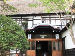 橫倉日式旅館