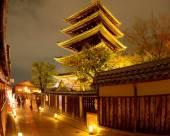 京都嵯峨太陽成員酒店