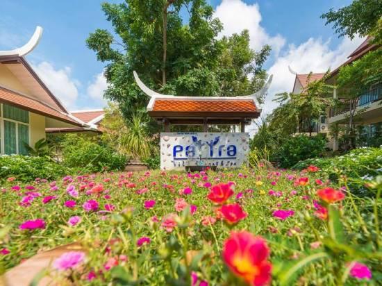 派特拉維爾度假村