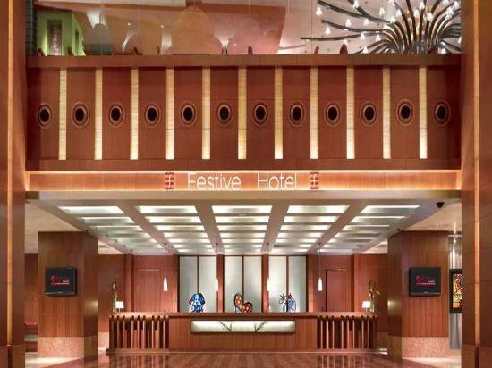 新加坡聖淘沙名勝世界節慶酒店(Resorts World Sentosa-Festive Hotel Singapore)公共區域