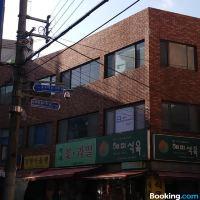 釜山揹包客旅舍酒店預訂
