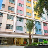 新加坡旺星酒店酒店預訂