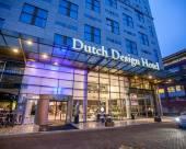 阿蒂米斯荷蘭設計酒店