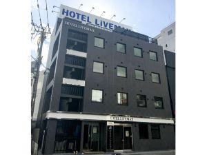 梅田中津利夫馬克思酒店(Hotel Livemax Umeda Nakatsu)