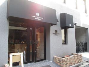 袋鼠旅館(Kangaroo Hotel Side B)