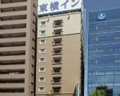 東京上野田原町站東橫 INN