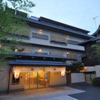京都祗園旅館 花樂酒店預訂