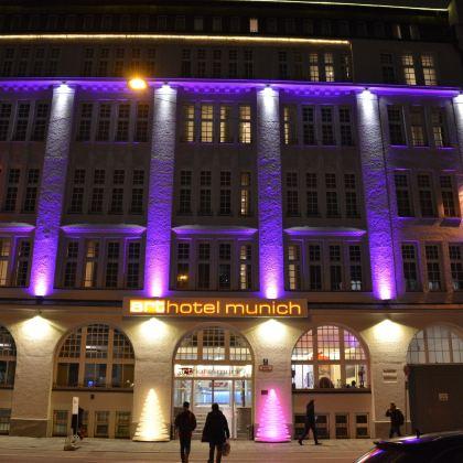 Hotels Near Munchen Pasing Munich Trip Com