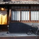 京都糸屋旅館(Guesthouse Itoya Kyoto)