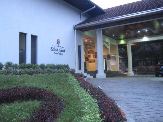 Hotels near Borneo Dispensary, Sandakan | Trip com