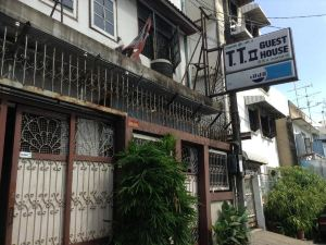 T.T.旅館(T.T. Guesthouse)