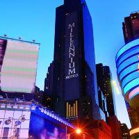 紐約千禧百老匯酒店酒店預訂