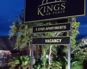 金斯和平酒店
