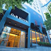 GnB酒店酒店預訂