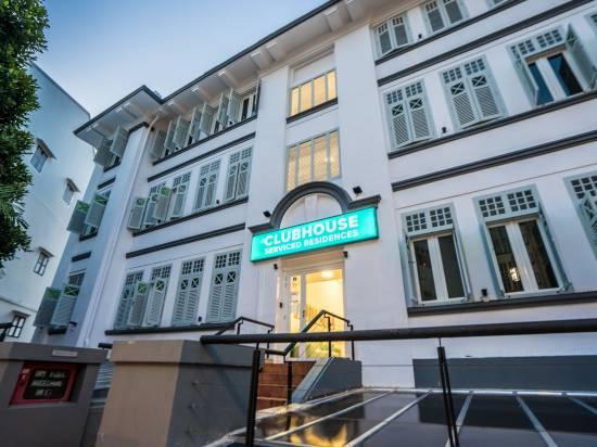新加坡俱樂部住宅