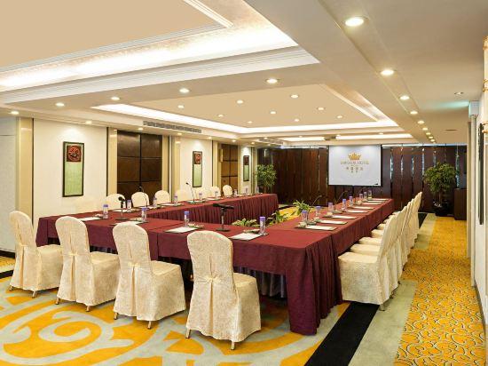 澳門帝濠酒店(Emperor Hotel)會議室
