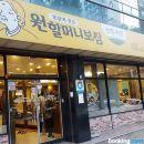 首爾市景複式公寓(Seoul City View Duplex)