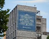 首爾壁龕大使酒店 - 雅高酒店集團