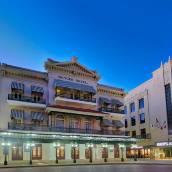 蒙格爾酒店