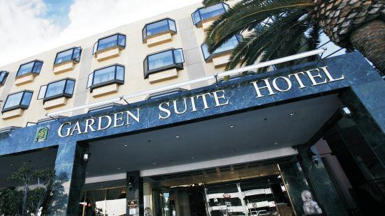 花園套房酒店和度假勝地