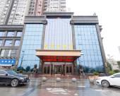 樂平豪景大酒店