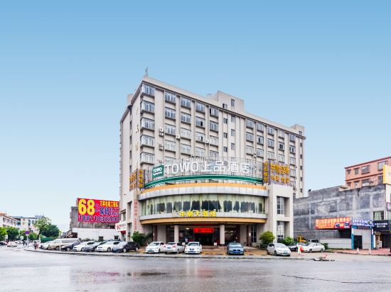 Towo Topping Hotel