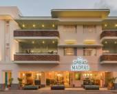 格瑞特馬德思酒店 (Staycation Approved)